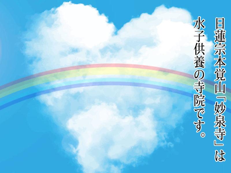 fb_mizukokuyou